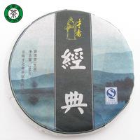 Puer Tea Pu er Tea Pu-erh Tea Cai Ze Classics Sheng Pu'er Tea Cake 200g P015