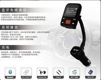 2014 Hot Sale !!!  Bluetooth Car Kit Mp3 Player FM Transmitter Hands-free For Free Shipping