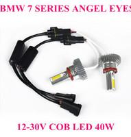7Series/X5/X6 High power LED Angel Eyes Headlights Running Lights Auto External COB LED 40W 12V-30V 2PCS/set free shipping