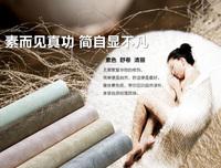 Silk nonwoven wallpaper wallpaper bedroom warm living room TV backdrop wallpaper Xiang Qi silk wadding