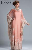 Arabic evening dress for muslim women muslim evening dress long sleeve muslim evening dress