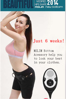 MSLIM Bottom Gives You a Firmer And More Uplifted Bottom In Just 6 Weeks. - ABS belt 99 Intensity LevelsFlex Slimming Belt