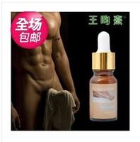 Men sex product wang yun xi penis enlargement essence oil  male penis maintenance  massage  oil 10ml  lengthen  your sex time