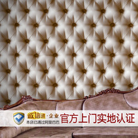 Embossed wallpaper manufacturers PVC living room bedroom wallpaper wallpaper wallpaper wallpaper background wallpaper