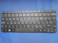 New Original  convenient   RU  Keyboard for HP Mini 210 Mini 210-2000 Mini 210-2100 Mini 210-2200 Black