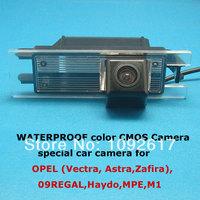 waterproof backup reverse parking car rear view camera for OPEL Astra H/Corsa D/Meriva A/Vectra C/Zafira B,FIAT Grande