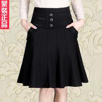 2014 plus size spring and autumn skirt female bust skirt a-line skirt medium-long skirt