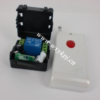 2014 hot selling commonly use rf wireless Remote control for electric