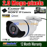 Free shipping 1080P Network Waterproof IP Camera  2Megapixel Sony Exmor CMOS Sensor(IMX122) Onvif H.264 Night Vision 24 IR Led
