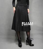 968 women's medium woolen skirt bust skirt casual skirt plus size female skirt