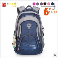 Retail! new 2014 school bag,child backpack,backpack,bags,school backpacks,schoolbag,leather bags,lovely children backpack