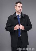 2014 winter UK style short trench coat mens casual windbreaker fashion jacket men's windcoat outwear free shipping