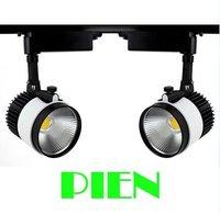 30W LED Track light spotlight track lamp 2700lm 3000K|6000K AC85V~265V 2 PIN Integrated chips Free shipping 1pcs/lot