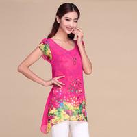 Temperament Women Petal Sleeve Chiffon Blouse Feminine Printed Patchwork Cheap Clothes China 2014 Korean Summer Tops 9635
