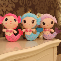 18CM 7in Cute Mermaid Doll plush toy Doll Stuffed Animals Baby Toy for Children Gifts Wedding Gifts Couple gifts
