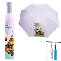 Beautiful Creative Three Folding Bottle Shape Umbrella Sunny And Rainy  Multi
