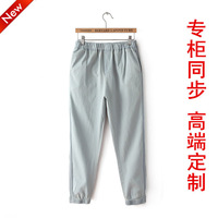 New fashion free shipping 2014 new summer mesh stitching Harlan pants in jeans trousers az02