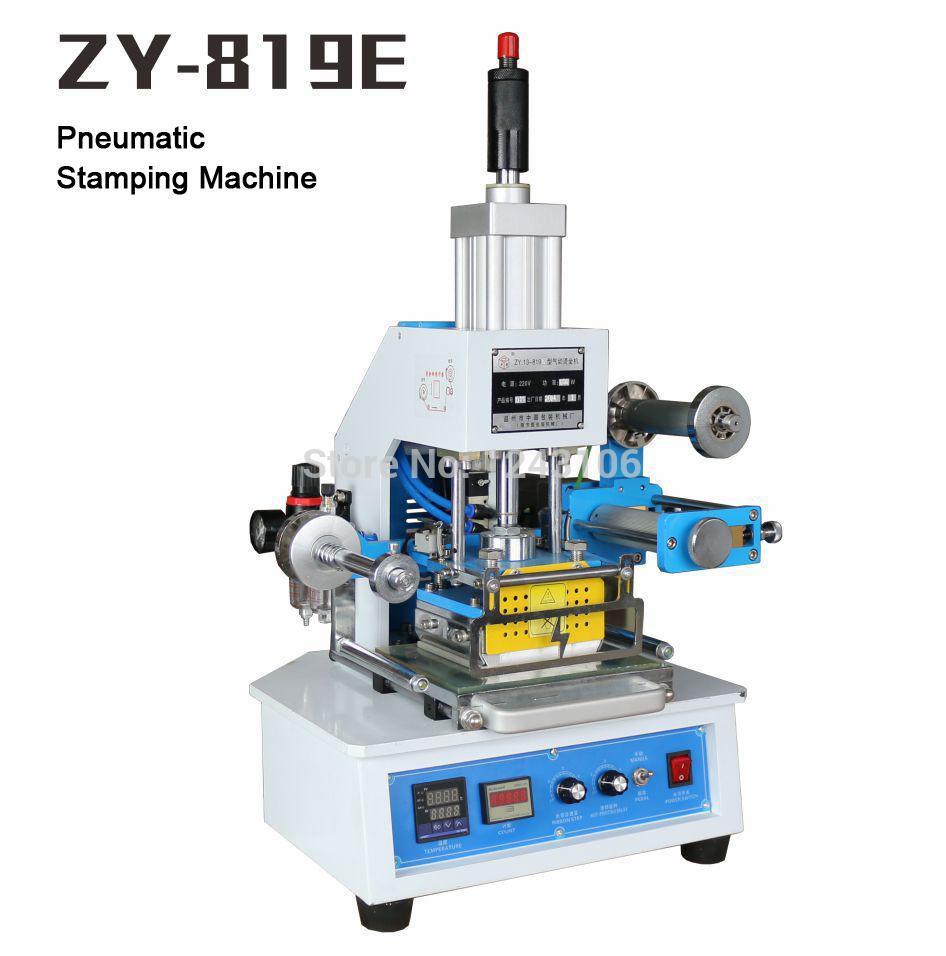 leather st press machine