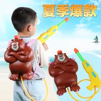 Детские игрушки для рыбалки Fun &