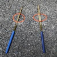 Emery 400 mesh file, sharpener, sharpening tool semicircular teeth [teeth] more effort