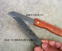 Tasteful pencil sharpener wood handle ebony / rosewood 5CR imitation Damascus blade surface pattern