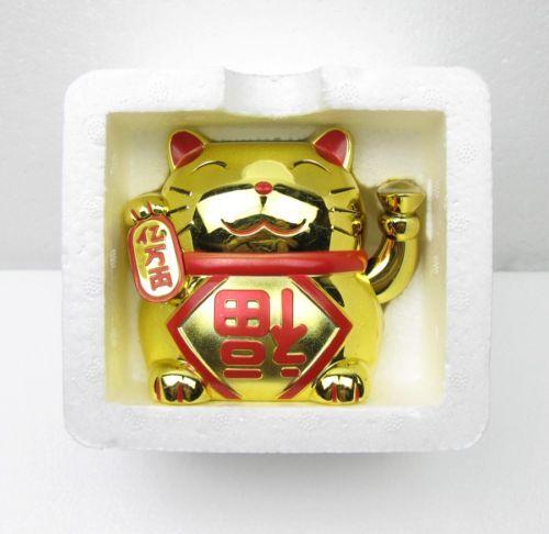 "Solar Powered Maneki Neko Golden Beckoning Kitty Wealth Cat Toy Feng Shui 3.5""(China (Mainland))"