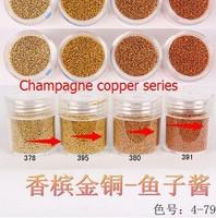 Boxed 10ml 50pcs/lot Brand New 2014 summer Mini Caviar Nail Art Polish Beads Manicures 3D Nail Art copper series