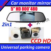 Universal car rear view backup reverse camera for all car ford focus 3 focus 2 solaris renault cruze skoda kia etc + car monitor