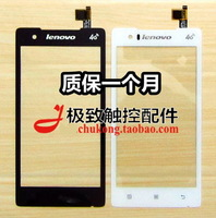 Brand New  front panel touch screen digitizer For Lenovo A788t ,10pcs/lot, HK post  Free  Shipping!