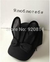 Rabbit ears hat tide fashion baseball cap visor cap outdoor recreation