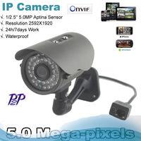 High Resolution 5.0Mp Network CCTV IP camera 36 pcs IR Leds outdoor Waterproof IR Bullet P2P Camera Onvif  1920P