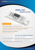 DC12V-DC24V DMX512 to 5V PWM signal converter 4CH output