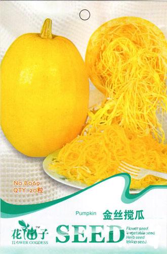 الذهبي بذور البطيخ اثارة 20 b069 بذور الخضروات والفواكه(China (Mainland))
