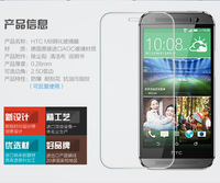 0.3mm 2.5D Tempered Glass Screen Protector Explosion-proof For HTC M8 With Retail Package free shipping