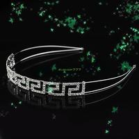ES0433 Wedding Bridal Crystal Tiara 2 Row Rhinestone Headband ES0433