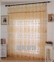 Rural printed gauze shade sitting room bedroom window curtain orange chrysanthemum screens