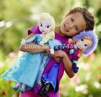 2014 New Direct Selling free Shipping Frozen Doll Princess Elsa Anna Plush Brinquedos Kids Soft Toys Girls Dolls 8 Pcs/lot