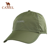 For camel breathable outdoor sports cap hat sun hat anti-uv sun a for 4s 220005