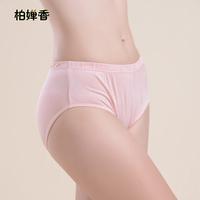 100% mulberry silk panties mid waist Soft Comfortable women's silk knitted briefs 7colors M L XL XXL 2pieces/lot