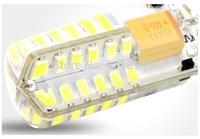 G4 LED lights 48 leds lamp SMD 3014 12V 24V transparent silica gel 2W lamp crystal lamp light adjustable universal pin bulb