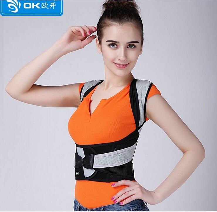 Adult back posture corrector belt quality babaka universal best back belt back support slimming shaper(China (Mainland))