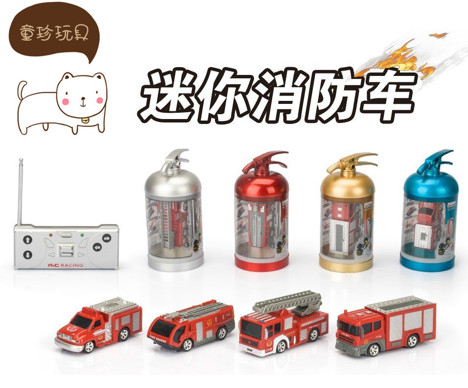 Wireless remote control toy car-Small fire extinguisher remote control car fire truck high speed mini drift car automobile race(China (Mainland))