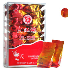 Promotion! Top Grade Wuyi Dahongpao Oolong Tea 125g+Secret Gift+Free Shipping(China (Mainland))