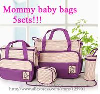 Mother baby bags Mummy babies bags Baby Diaper nappy bag multifunctional bolsa maternidade bolsa de bebe