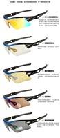 New MTB  Road Mountain CyclingSports Sun Glasses  Bicycle Bike  Eyewear Racing Goggle Polarized Sunglasses 5lens