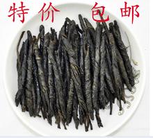 200g China TOP Kuding Tea Bitter Tea Herbal skin care health care food green and health tea(China (Mainland))