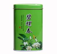 2014Top Grade biluochun Tea 100g Chinese Bi Luo Chun Tea High-end gift box 100%natural organic weight loss product Free Shipping