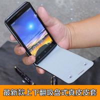 leather case for  jiayu G3 , cover for jiayu g3, shell for jiayu g3, free shipping.