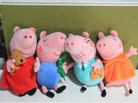 4 large size 12inch cute Peppa pig Plush Doll george pig plush papa mom  kids toddler toys retail