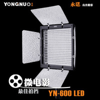studio YONGNUO YN-600 PRO LED VIDEO LIGHT FOR CANON NIKON Sony CAMERA CAMCORDER ultra-thin automatic dimming remote control